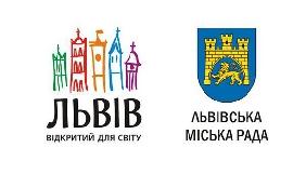 Львівська міськрада відмовила в оренді комунальних приміщень «Львівському медіа форуму»
