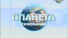 Нацрада оголосила попередження супутниковому телеканалу «Планета» (ДОПОВНЕНО)