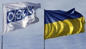 ОБСЄ допоможе реформуватися п'ятьом друкованим ЗМІ в Україні