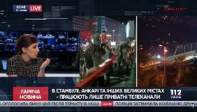 Марафони щодо перевороту в Туреччині провели шість українських телеканалів