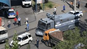 В Єревані відключали Facebook через збройне захоплення будівлі поліції