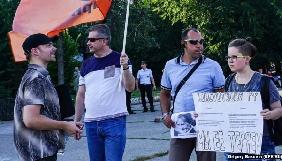 У Росії протестували проти «пакету Ярової»