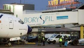 Українці в ході онлайн-голосування вибрали ім'я для аеропорту «Бориспіль»