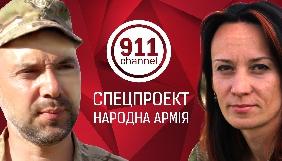 Микола Фельдман запускає на YouTube канал «911»