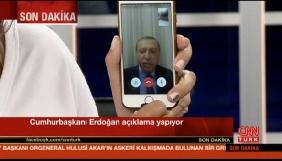 Президент Туреччини розповів, як виходив на зв'язок з країною під час спроби перевороту