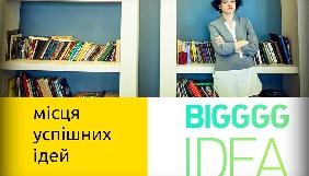 Радіо Skovoroda, The Ukrainians та «Громадське.Львів» працюють над новим проектом
