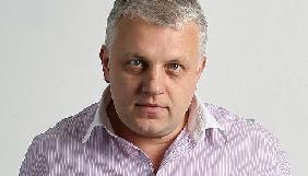 Журналіста Павла Шеремета вбили – Луценко