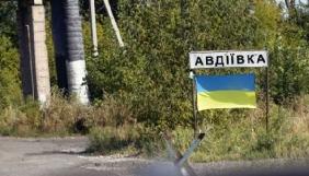 «Голос Донбасу» почав мовлення в Авдіївці – чути і в Макіївці