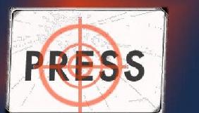 «Миротворець розбрату» або на «рубежі» справедливості: порушення прав журналістів у квітні – червні 2016 року