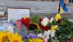 Фоторепортаж з акції вшанування пам'яті Павла Шеремета