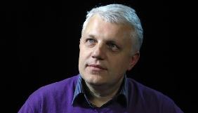 Прощання з Павлом Шереметом відбудеться в Києві 22 липня об 11:00 (ОНОВЛЕНО)