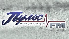 Радіо «Пульс» збільшило потужність передавача в Старобільську