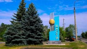 «Голос Донбасу» почав FM-мовлення у Щасті