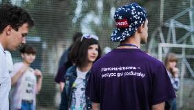 Як навчити старшокласників толерантності й медіаграмотності: чотири кроки