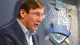 Убивця Павла Шеремета діяв у складі групи – Юрій Луценко