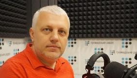 Убивство Павла Шеремета та «системні ліберали» від журналістики