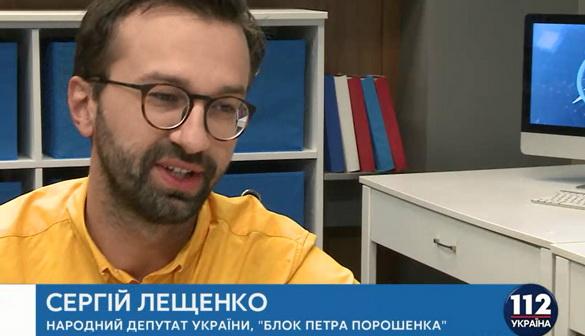 Лещенко вважає, що відео із підкладанням вибухівки під авто Шеремета «злила» ГПУ