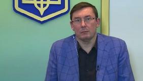 Луценко анонсував створення фотороботів убивць журналіста Шеремета