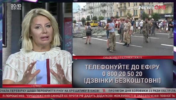 Об'єднання українців у Польщі вимагає від NewsOne спростування коментаря Ганни Герман