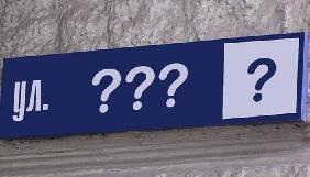 У Чернівцях планують перейменувати вулицю на честь загиблого журналіста