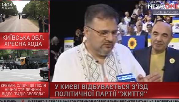 Рабинович запросив звільненого з тюрми Коцабу до лав своєї з Мураєвим партії «Життя» (ВІДЕО)