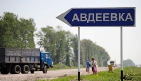 «Громадське» оприлюднить скандальний репортаж з Авдіївки