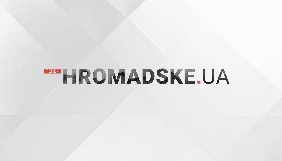 Світова організація інтелектуальної власності залишила домен hromadske.tv Роману Скрипіну (ОНОВЛЕНО)