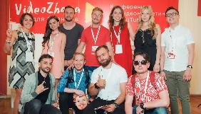 О чем говорили на фестивале видеоблогеров Video Zhara 2016