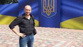 Журналіста «Інтера» Романа Бочкалу внесено до списку «підозрілих осіб»