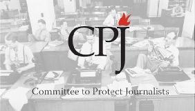 Росія і Китай голосували проти акредитації  Комітету захисту журналістів при ООН
