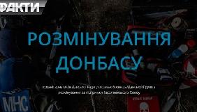 ICTV запускає новий соціальний проект для жителів Донбасу