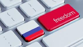 Російське ФСБ хоче взяти інтернет під контроль