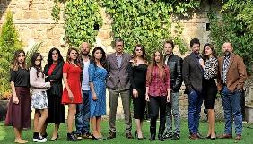 «1+1» запускає у передпраймі новий турецький серіал