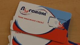 У Києві СБУ викрила оператора зв'язку, який давав мережу бойовикам «ЛНР»