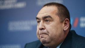 Плотницький заявив про сотні заблокованих в «ЛНР» сайтів