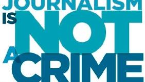 НМПУ приєдналась до кампанії Солідарності з турецькими журналістами