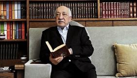 Суд в Азербайджані позбавив телеканал ліцензії через інтерв'ю з турецьким проповідником Ґюленом