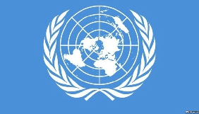 Представництво ООН у Вірменії засуджує застосування сили проти журналістів під час подій у Єревані