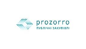 Україна повністю переходить на систему ProZorro