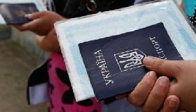 В Україні запустили єдиний реєстр переселенців