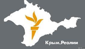 У Криму частково заблокований сайт «Крим.Реалії»