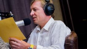 Old Fashioned Radio: нова онлайн-радіостанція на базі галереї та бару