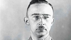 У Німеччині публікують уривки зі щоденників нациста Гіммлера