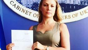 Тетяна Попова подала у відставку з посади заступника міністра інформполітики (ОНОВЛЕНО)