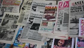 Таджицьких журналістів будуть штрафувати за порушення норм мови