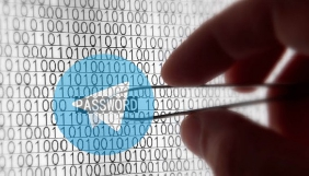 Хакери зламали 15 мільйонів акаунтів Telegram