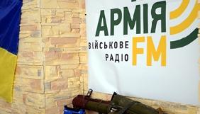 За лаштунками військового радіо «Армія FM»