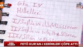 Турецькі журналісти прийняли чит-коди з гри GTA IV за шифр для військового перевороту