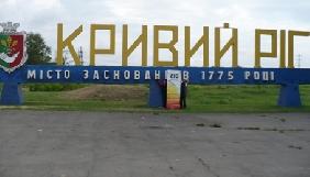 Під декомунізацію потрапила також ковбаса «Московська», яка тепер «Бандерівська»