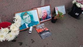 У Москві на меморіалі пам'яті Нємцова з'явилися фото Шеремета
